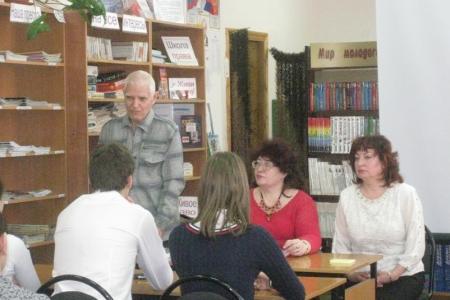 Литературно-творческое объединение «Лира»