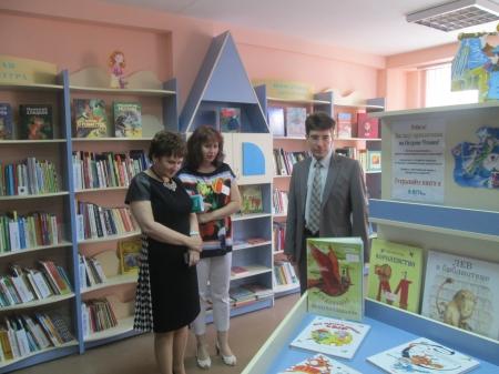 Визит министра культуры в детскую библиотеку № 25