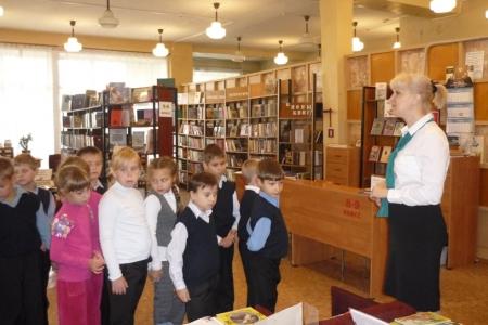 Место встречи - библиотека