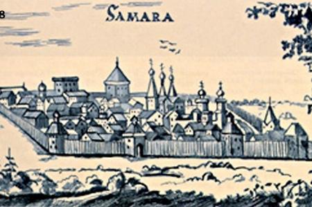 Самарский край – мой край любимый!