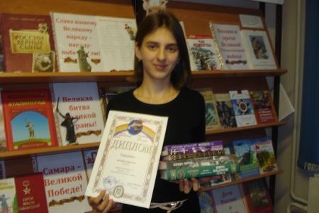 Лауреат конкурса