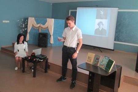 Литературная гостиная к юбилею Сергея Есенина