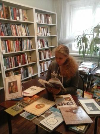 День лермонтовской поэзии в библиотеке
