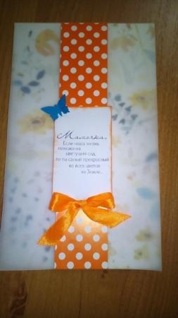 Скрапбукинг: открытка ко Дню Матери