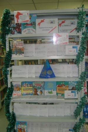 Удивительный конверт: почта Деда Мороза