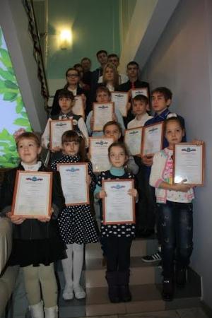 Церемония награждения победителей IV городского детского литературного конкурса «Россия. Самара. Отечество»