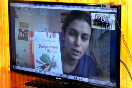 Скайп-встреча с писателем Юлией Кузнецовой