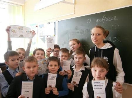 Неделя Безопасного Рунета 2016