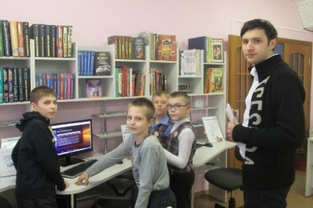 Помощники Интернета