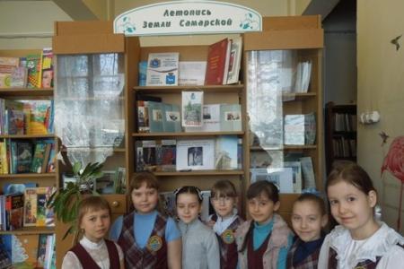 Самарской губернии - 165 лет