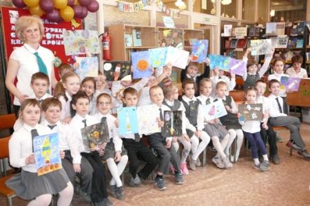 Космическая неделя в детской библиотеке