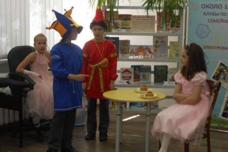 Волшебная школа