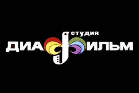 В интернет выложат все советские диафильмы!