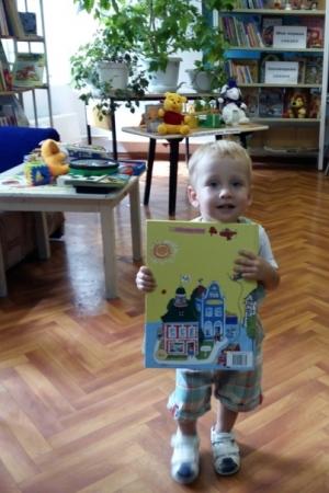 Семейная традиция - читать!