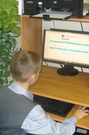 Поиск информации с помощью электронного каталога
