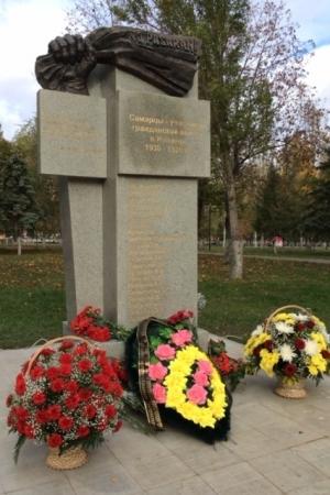 Новый памятник в парке Победы