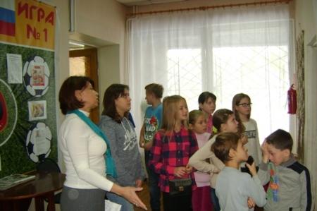 Путешествие в Книгоград