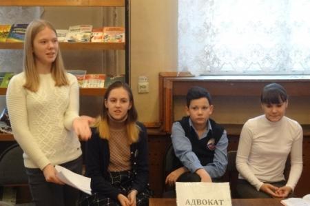 Литературный суд по книге К. Нёстлингер «Само собой и вообще»