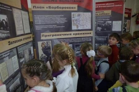 Куйбышевская область в годы Великой Отечественной войны: передвижная выставка