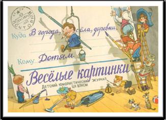 И. Семенов. ВК 1960 (700x504, 194Kb)