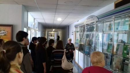 Детские библиотекари в гостях у СГЭУ