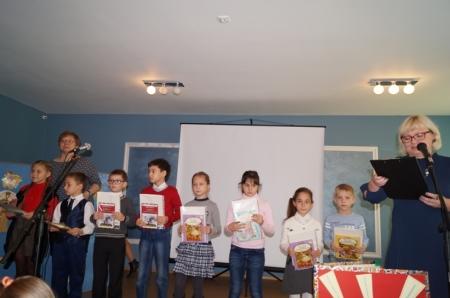 Церемония награждения победителей конкурса «Книголёт 2017» в рамках Программы летнего чтения