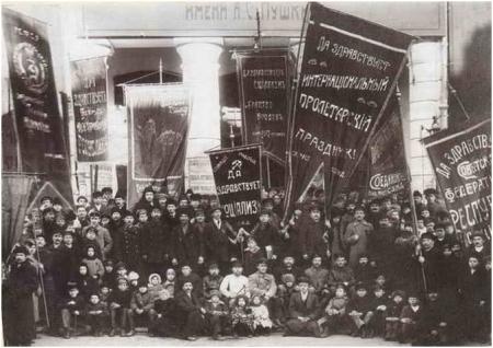 Открытая лекция для школьников с элементами игры «Люди и события 1917 года в самарской топонимике»