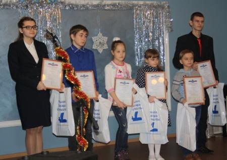 Торжественная церемония награждения победителей городских детских конкурсов