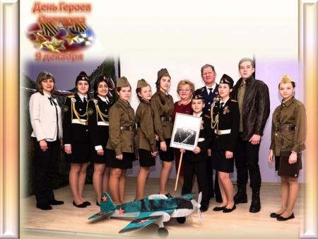 Героям России – память и слава