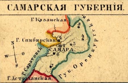 Во благо Самарской губернии